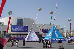 Messe PRC